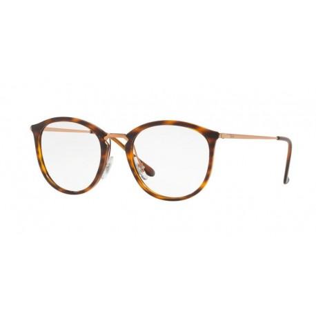 gafas rayban clubmaster vista
